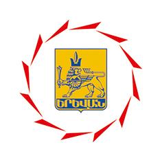 Քաղաքապետարան