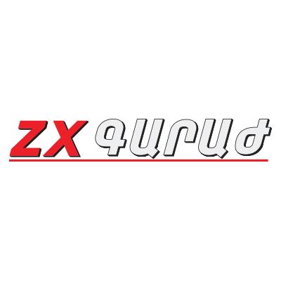 ZX Գարաժ
